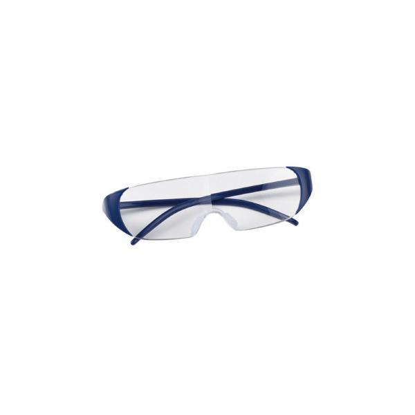 メガネ型ルーペ ネイビー(C) (ST103) 単品