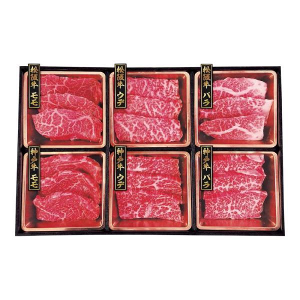 神戸牛&松阪牛 食べ比べ 単品
