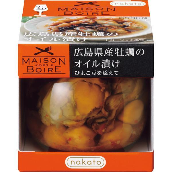 広島県産牡蠣のオイル漬け ひよこ豆を添えて(90g)