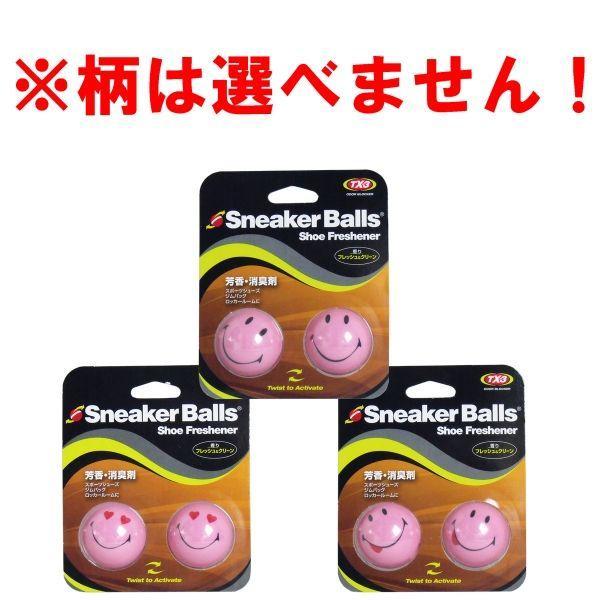 スニーカーボール ハッピーフィート ピンク 芳香・消臭剤 フレッシュ&クリーン ※色柄指定不可