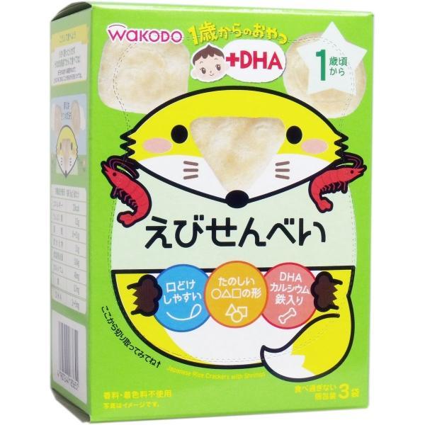 和光堂 1歳からのおやつ+DHA えびせんべい 6g×3袋