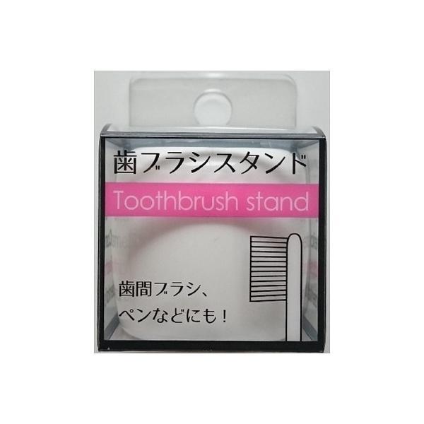 RoomClip商品情報 - ライフレンジ 3-05 歯ブラシスタンド ホワイト