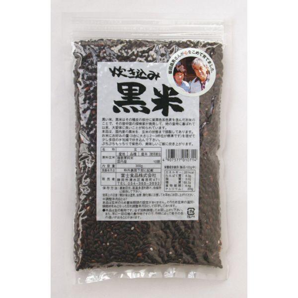 炊き込み黒米(国内産) 単品