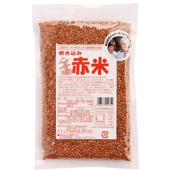 炊き込み赤米(国内産) 単品