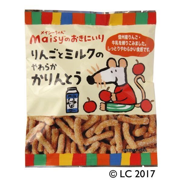 メイシーちゃん(TM)のおきにいり りんごとミルクのやわらかかりんとう ※セット販売(6点入り)