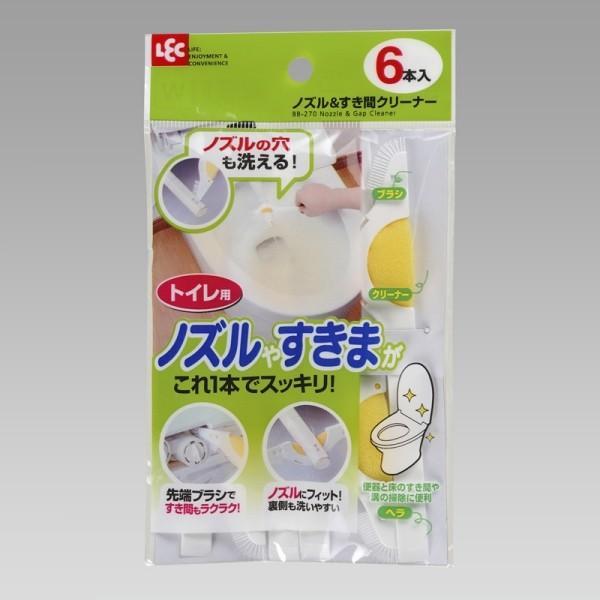 トイレ用 ノズル & すき間 クリーナー / WASHLET NOZZLE CLEANER (6 PCS)