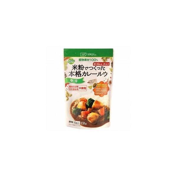 米粉でつくった本格カレールウ 単品
