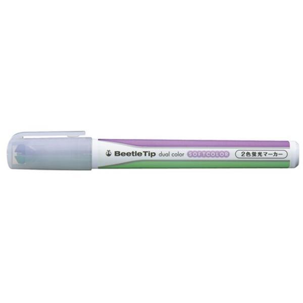 [コクヨ] 2色蛍光マーカー(ビートルティップ) デュアルソフト G×V PML313-2