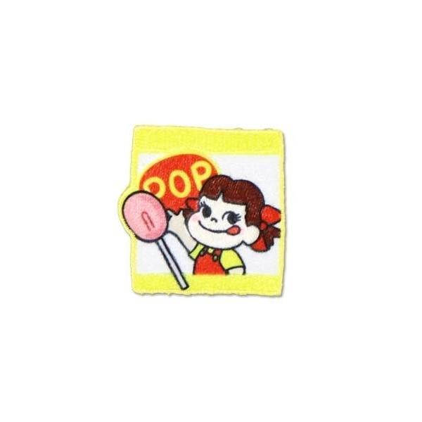 ペコちゃん 刺繍ステッカー ポップキャンディー