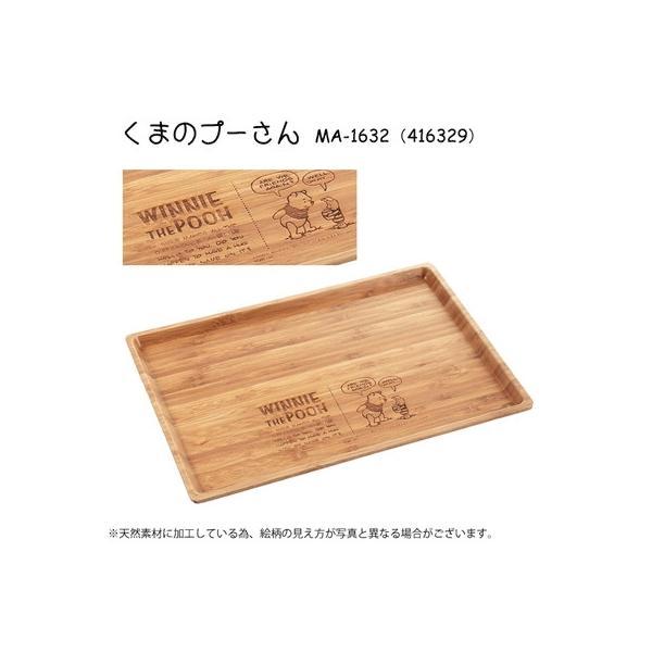 パール金属 ディズニー 竹製角型プレート Lサイズ くまのプーさん (MA-1632)