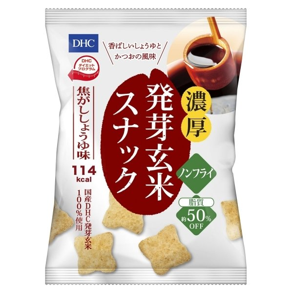 DHC 濃厚 発芽玄米スナック 焦がししょうゆ味 25g