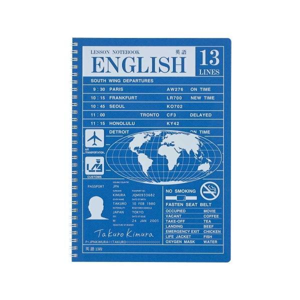 [アピカ] ノート レッスンノート ツインリング綴じ B5 13段 英語 SW1706