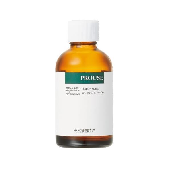 生活の木 和精油柚子(水蒸気蒸留法) 50ml