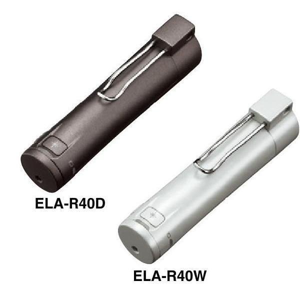 コクヨ レーザーポインター ミニタイプ 赤色光 ELA−R40