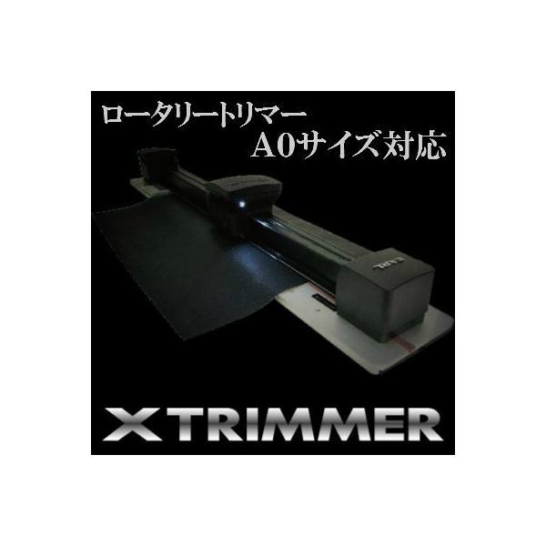 カール事務器 CARL エクストリマー A0サイズ XTM−1300