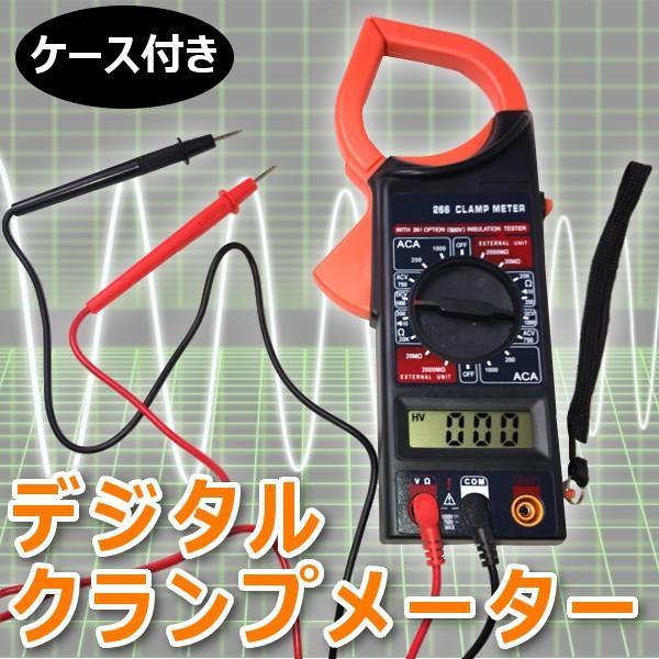 デジタルクランプメーターケース付き測定器計測器電線工事車電装点検