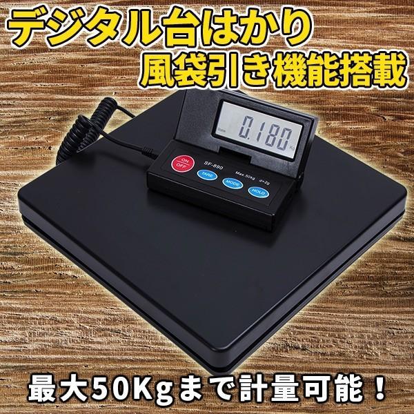 デジタル 台はかり スケール 電子秤 2 g 単位 最大 50 kg計量 隔測式 風袋機能 オートオフ 工具 秤