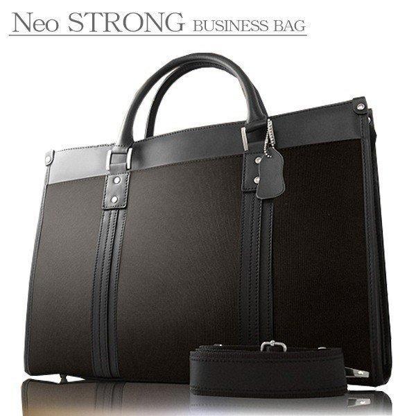 送料無料 【MOMO】硬質ナイロン×レザー使用 NEOストロングビジネスバッグ AN-942