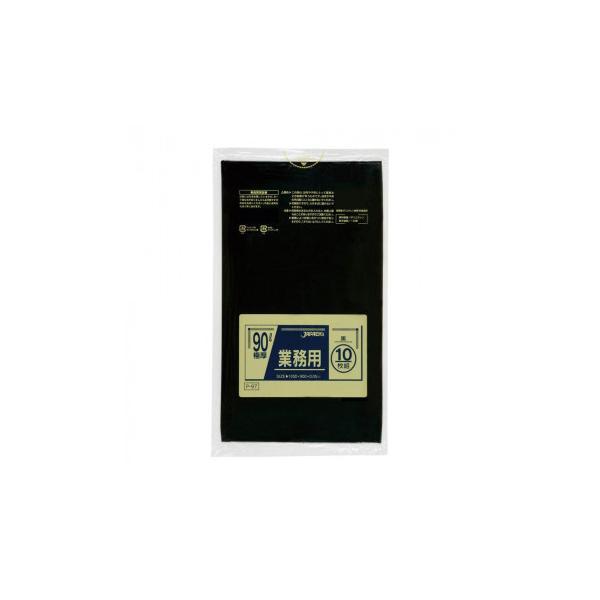 ジャパックス スタンダードポリ袋90L 黒 10枚×20冊 P-97