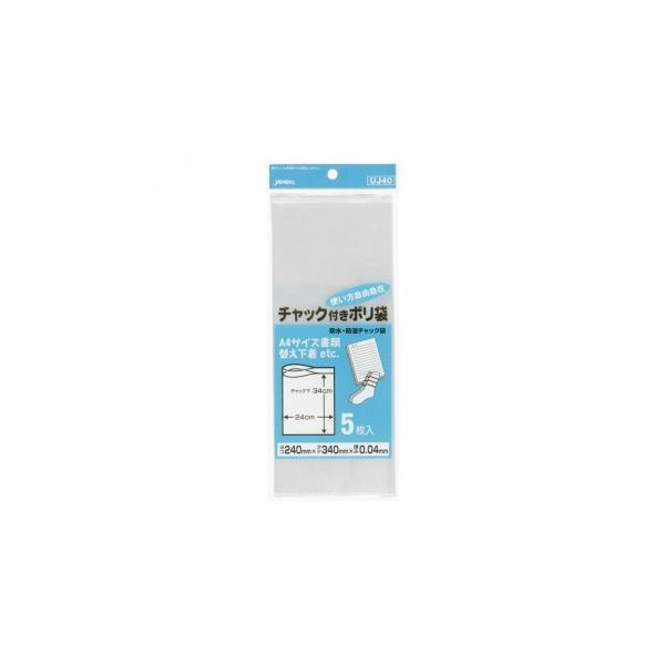 ジャパックス チャック付ポリ袋 透明 5枚×10冊×10袋 UJ40
