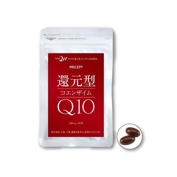 還元型コエンザイムQ1060粒単品カネカQH使用賞味期限間近のため訳あり販売/賞味期限:2021年8月21日