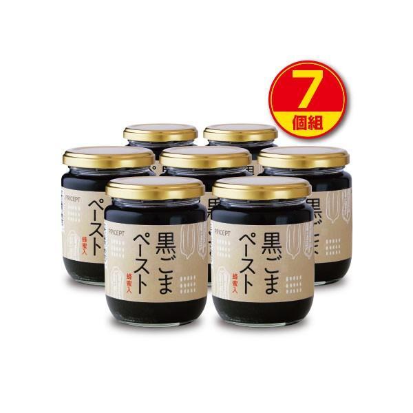 黒ごまペースト蜂蜜入 230g 7個組 新登場 はちみつ・加工黒糖使用 保存料・着色料無添加 送料無料 製造:千金丹ケアーズ