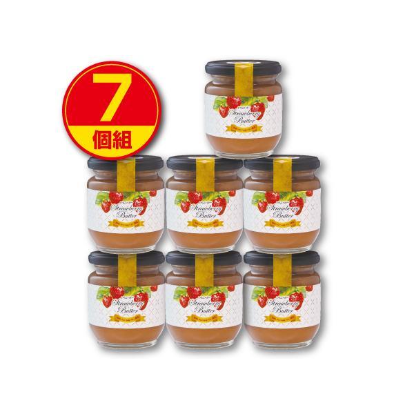 ミールファーム いちごバター 200g    7個組 新登場 送料無料 国産いちご60%以上使用 国産バター使用 香料・保存料不使用 いちごバタースプレッド