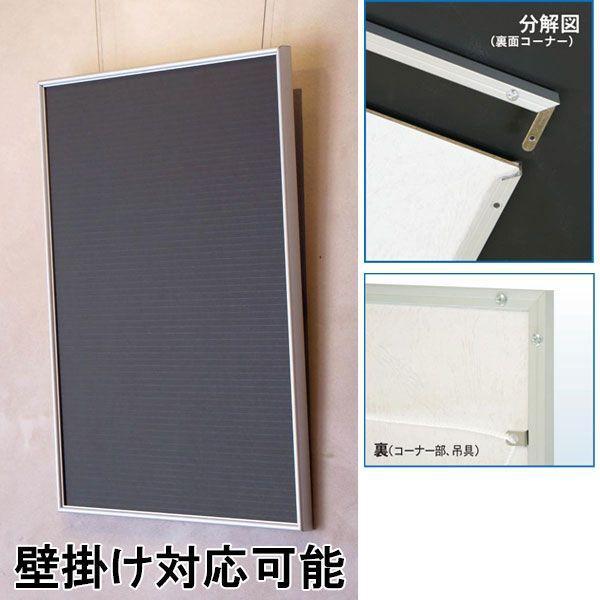 A1サイズ  スタンダードシリーズシェイプ ポスターフレーム ポスター 額縁 額 フレーム 594×841mm アルミフレームパネル|pricewars|04