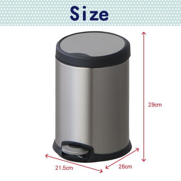 ごみ箱 ダストボックス クーリン5L ゴミ箱 キッチン 分別 ペダル ふた付き インテリア おしゃれ LFS-151|pricewars|03