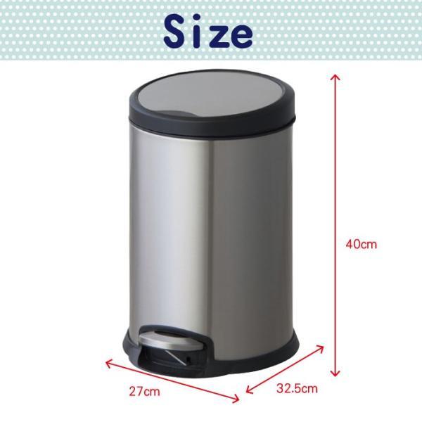 ごみ箱 ダストボックス クーリン12L ゴミ箱 キッチン 分別 ペダル ふた付き インテリア おしゃれ LFS-152|pricewars|03