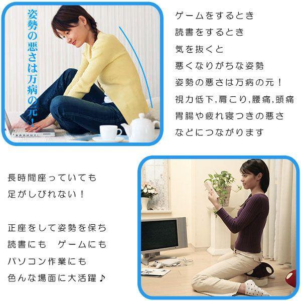 きのこ椅子  正座椅子 正座 いす ゲーム クッション 椅子 チェア 姿勢 カバー|pricewars|02