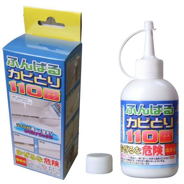 カビとり ふんばるカビとり110番 浴室 タイル シンク 日本製|pricewars|03