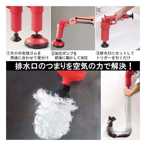 排水口クリーナー 加圧式パイプレスキュー お風呂 排水口 髪の毛 つまり 加圧式排水口クリーナー|pricewars|02