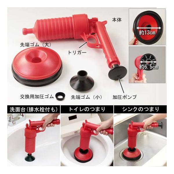 排水口クリーナー 加圧式パイプレスキュー お風呂 排水口 髪の毛 つまり 加圧式排水口クリーナー|pricewars|03