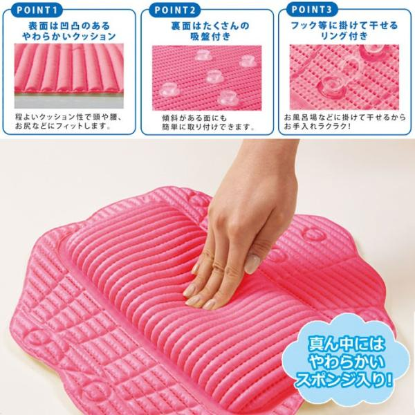枕 くつろぎバスピロー バスピロー バスクッション お風呂クッション 風呂枕 送料別|pricewars|02