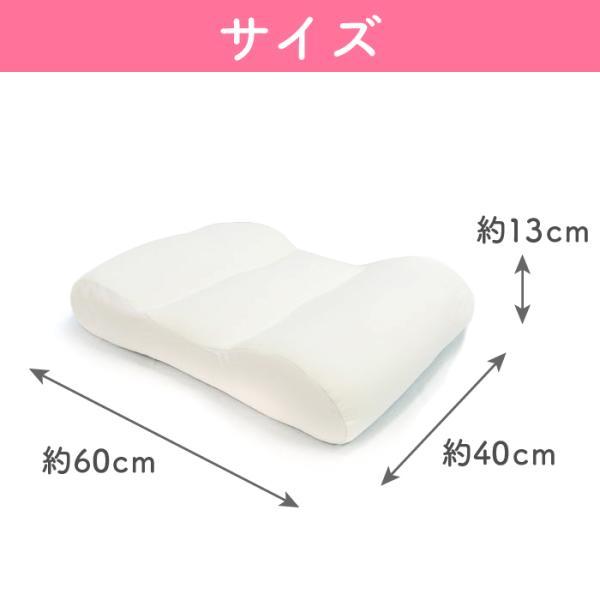 足まくら 足枕 空間fitのもちもち足まくら 健康 フットケア pricewars 04