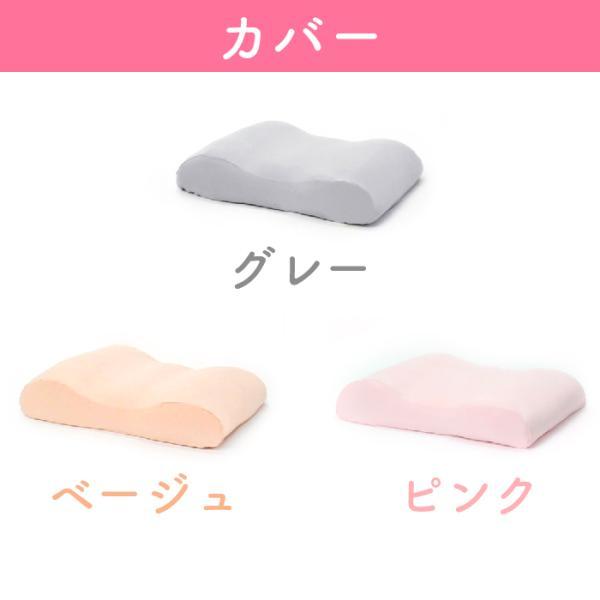 足まくら 足枕 空間fitのもちもち足まくら 健康 フットケア pricewars 05