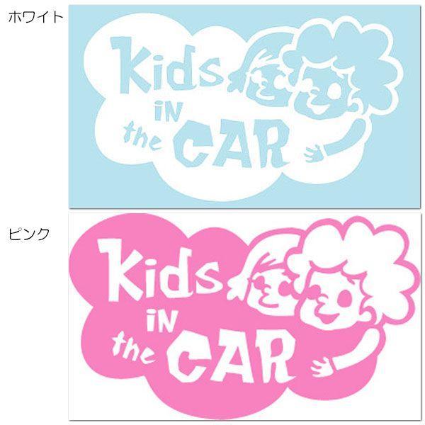 KIDS IN CAR 子どもが乗っています ウィンドウステッカー ゆうパケット便送料無料 cool|pricewars|02