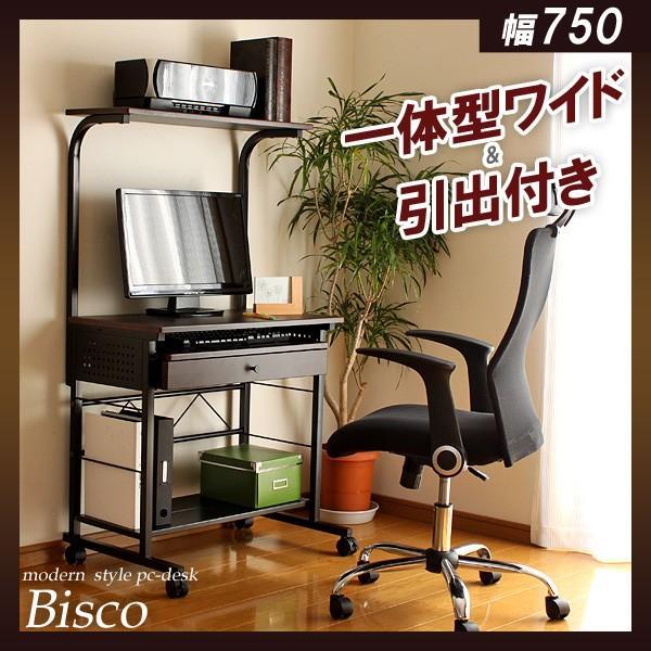 パソコンデスク ビスコ bisco iwp-65 家具 デスク PCデスク 書斎机 ワークデスク 引き出し 引出し 棚付き キャスター付き|pricewars