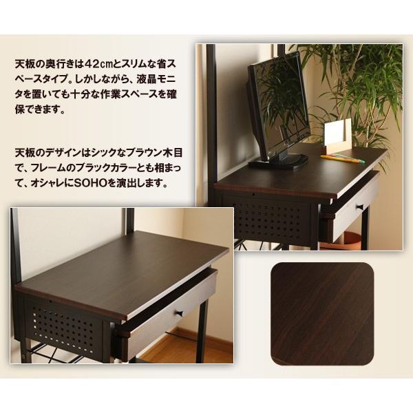 パソコンデスク ビスコ bisco iwp-65 家具 デスク PCデスク 書斎机 ワークデスク 引き出し 引出し 棚付き キャスター付き|pricewars|04