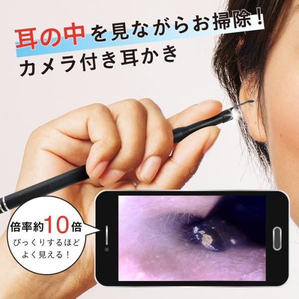 耳かき カメラ 高画質 スコープ みみかき スコープ 顕微鏡 肌 頭皮 PC パソコン アンドロイド pricewars