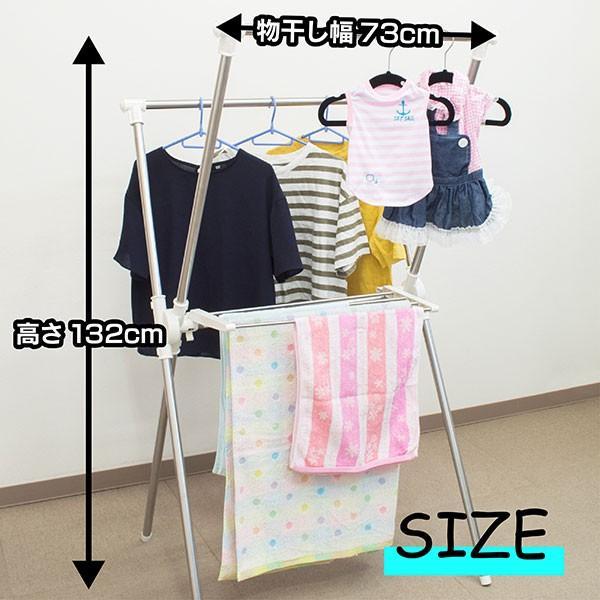 物干し ステンレス Mサイズ  室内干し 洗濯ハンガー コンパクト 花粉  ランドリー 軽量|pricewars|05