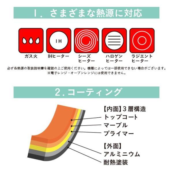 フライパン 20cm IH・ガス対応 マーブル 軽量 アルミ|pricewars|02