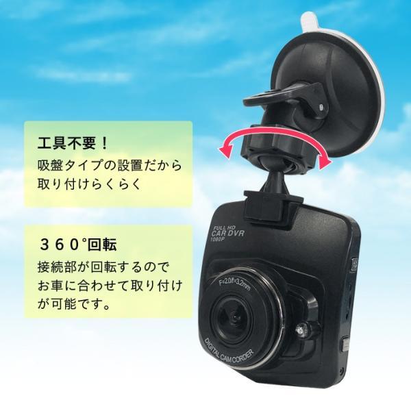 ドライブレコーダー 前後 ドラレコ 駐車監視 2.4インチ 本体 小型 高画質 駐車 録画 事故 microSD USB|pricewars|03