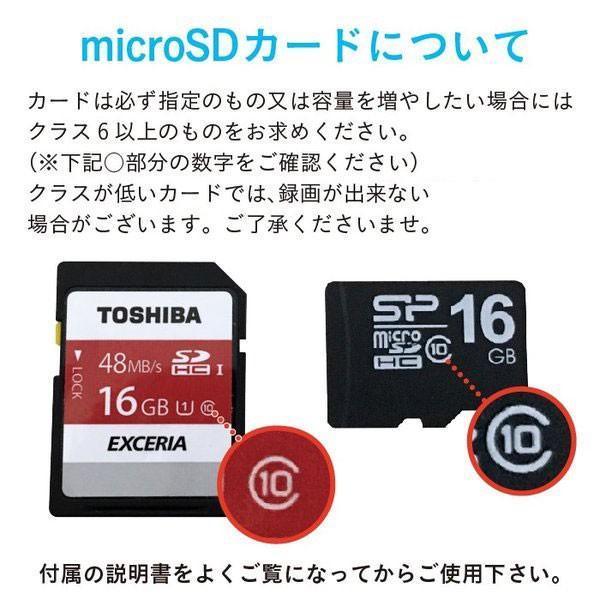 ドライブレコーダー 前後 ドラレコ 駐車監視 2.4インチ 本体 小型 高画質 駐車 録画 事故 microSD USB|pricewars|05