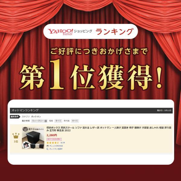 オットマン チェア 収納スツール 収納ボックス  おしゃれ 足置き カバー チェア 脚置き 1人掛け 収納ベンチ|pricewars|02
