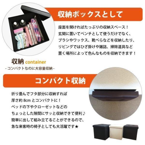 オットマン チェア 収納スツール 収納ボックス  おしゃれ 足置き カバー チェア 脚置き 1人掛け 収納ベンチ|pricewars|04