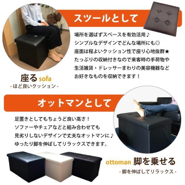 収納スツール ボックス オットマン おしゃれ 収納ボックス 足置き スツール カバー 脚置き ベンチ 二人掛け|pricewars|02