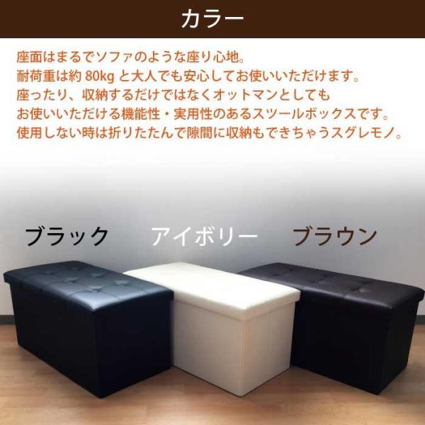 収納スツール ボックス オットマン おしゃれ 収納ボックス 足置き スツール カバー 脚置き ベンチ 二人掛け|pricewars|05