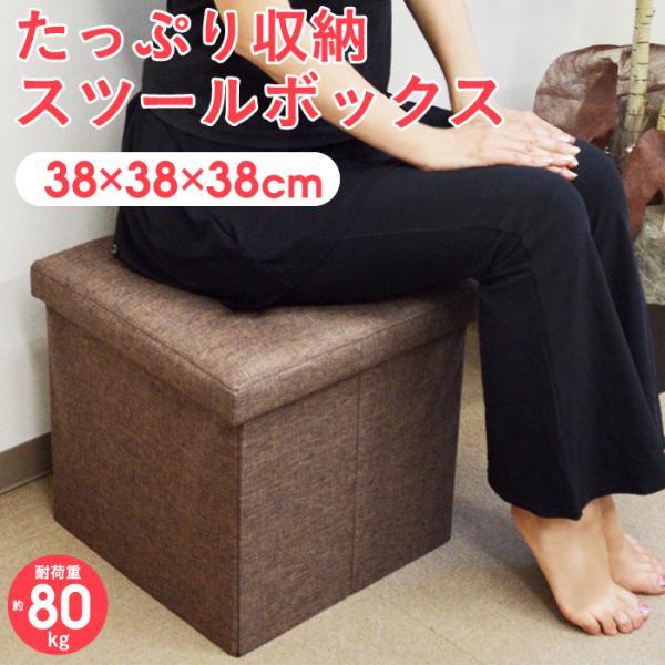 収納ボックス スツール オットマン チェア 麻 デニム調 おしゃれ 足置き カバー チェア 脚置き 1人掛け 収納ベンチ|pricewars